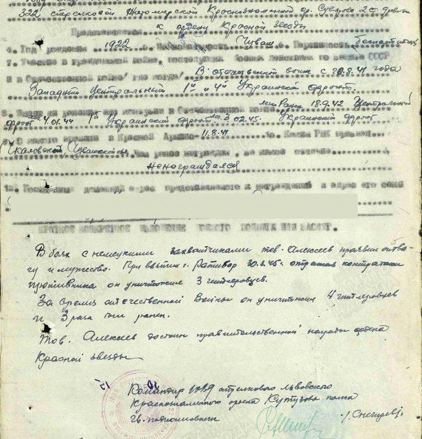 Алексеев Анатолий Алексеевич